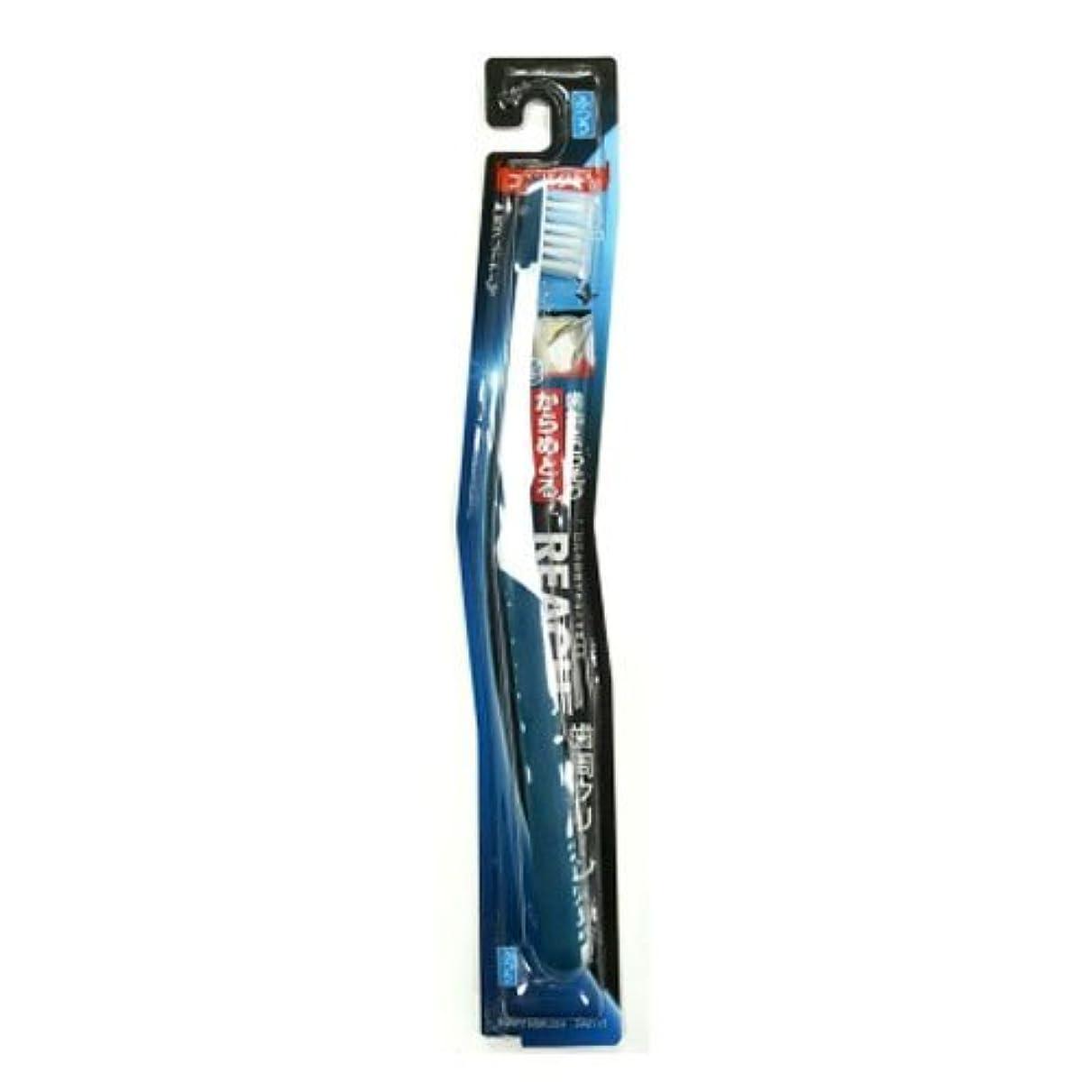 間に合わせ満足窓を洗うリーチ歯周クリーンコンパクトふつう