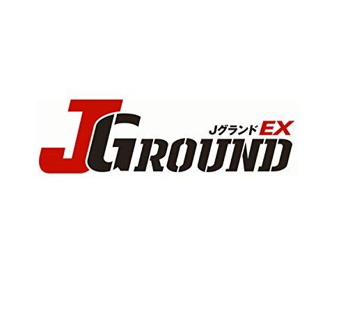 [画像:J GROUND EX No.2 (ジェイ・グランド)]