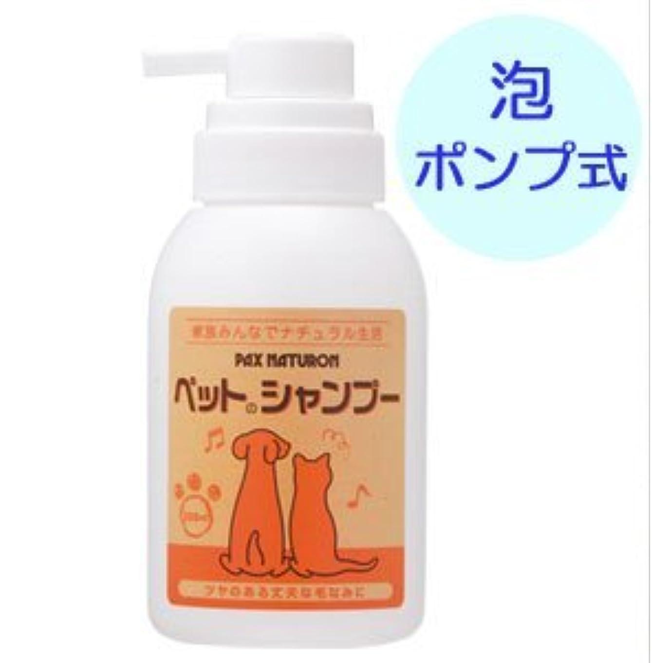 雑草定期的格差パックスナチュロン ペットのシャンプー 350ml ※取り寄せ商品です
