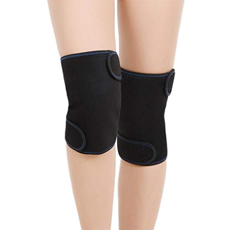 知人興奮する地下メニスカスのための膝ブレーススリーブプレミアム回復&コンプレッションスリーブはACL、ランニング、陸上競技、バスケットボールのためのMCL手術の回復をティア