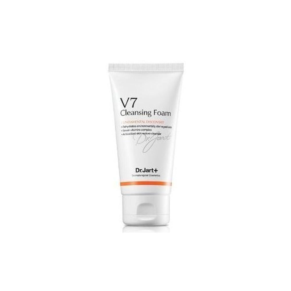 サーマル啓発する香ばしいDr. Jart V7 Cleansing Foam-3.4 oz.