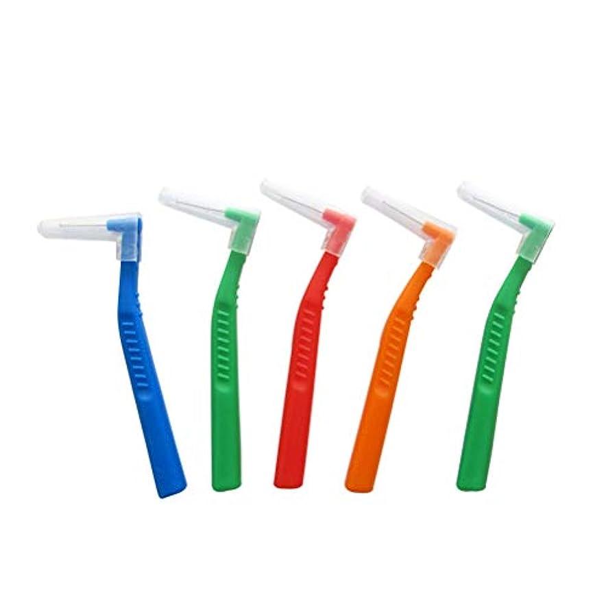 不調和息を切らしてフォークSUPVOX 歯間ブラシ クリーナー l字型 歯間清掃 歯科 口腔ケアツール 5本入(ランダムカラー)