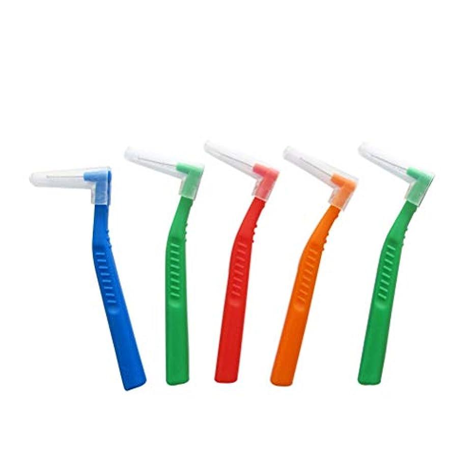 赤字レルム垂直SUPVOX 歯間ブラシ クリーナー l字型 歯間清掃 歯科 口腔ケアツール 5本入(ランダムカラー)