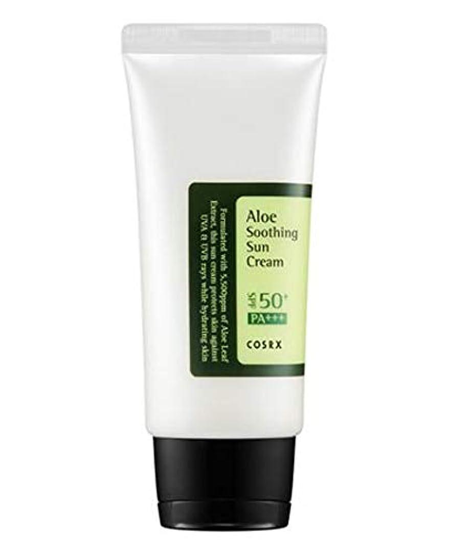 テーブルホイール簡単にCOSRX Aloe Soothing Sun Cream (並行輸入品)
