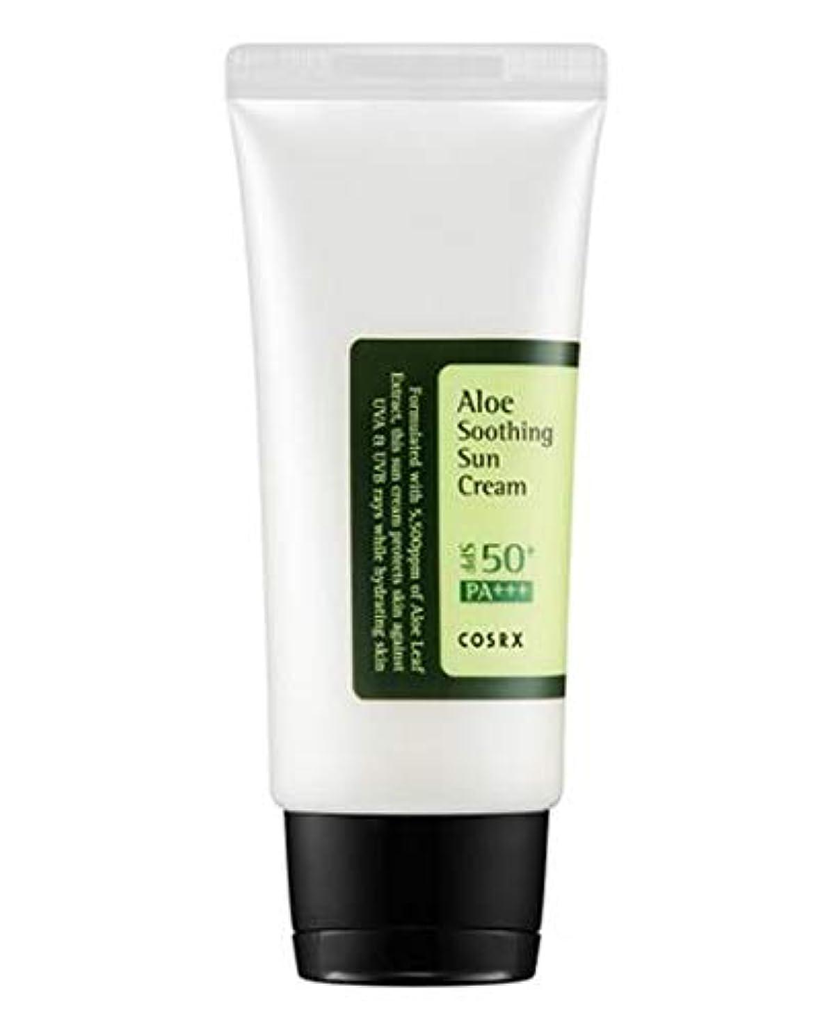 コスト白い勉強するCOSRX Aloe Soothing Sun Cream (並行輸入品)