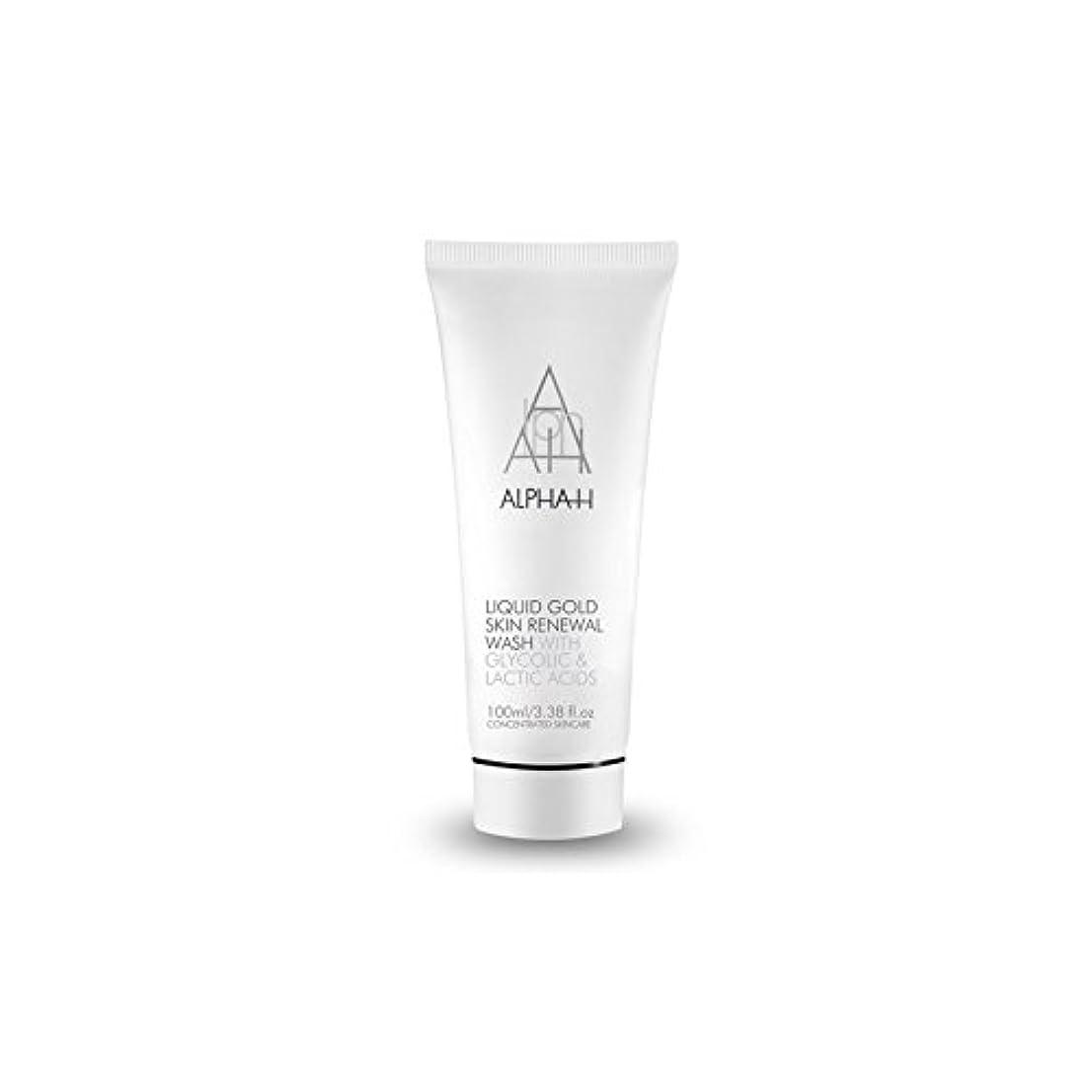 適用済み夜南アルファのゴールドスキンリニューアルウォッシュ(100ミリリットル) x4 - Alpha H Gold Skin Renewal Wash (100ml) (Pack of 4) [並行輸入品]