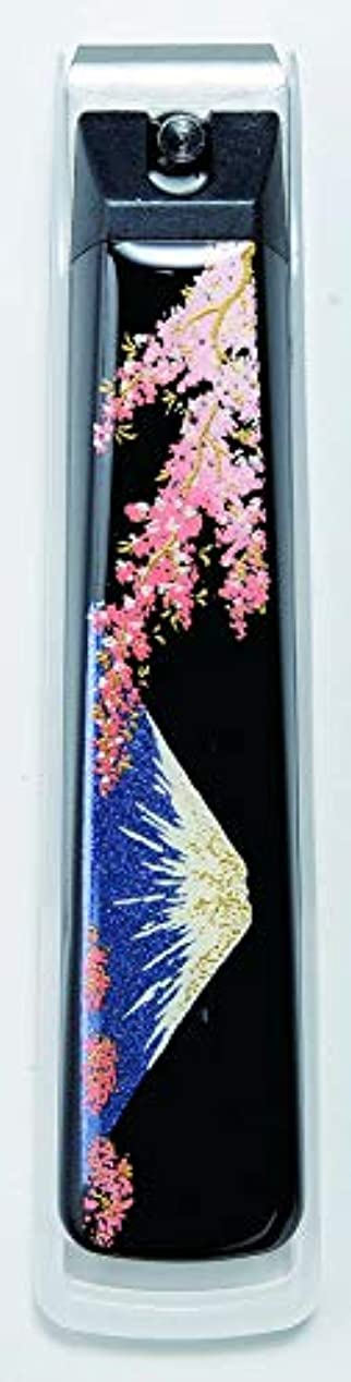 ロール洪水永久に蒔絵爪切り 富士に桜 紀州漆器 貝印製高級爪切り使用