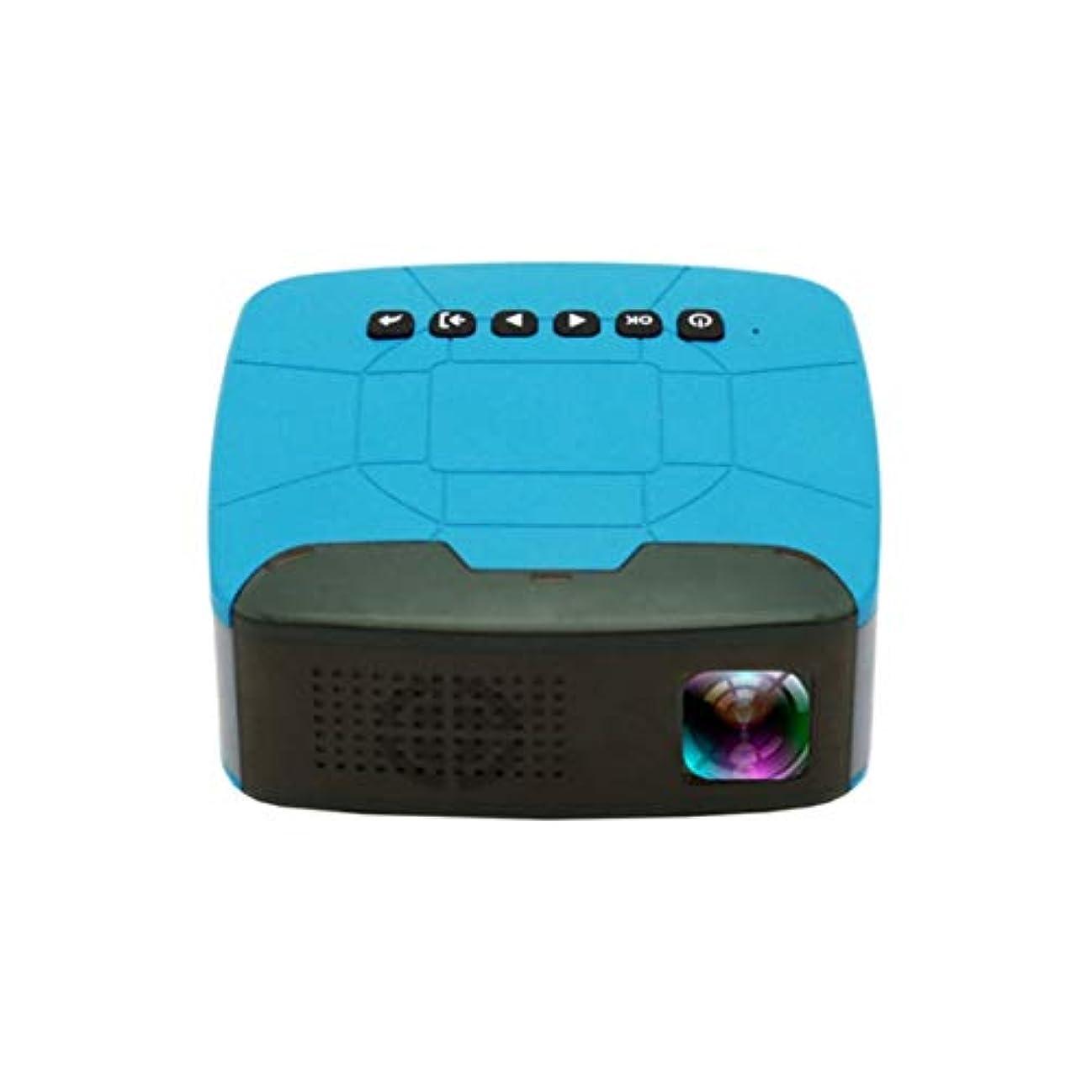 情熱的統治する僕のU20 LCDフルHD 1080Pプロジェクター500LMsミニホームシアター映画プロジェクターミニシアターAVイヤホンLED TF HD LCDホームシネマ-ブルー