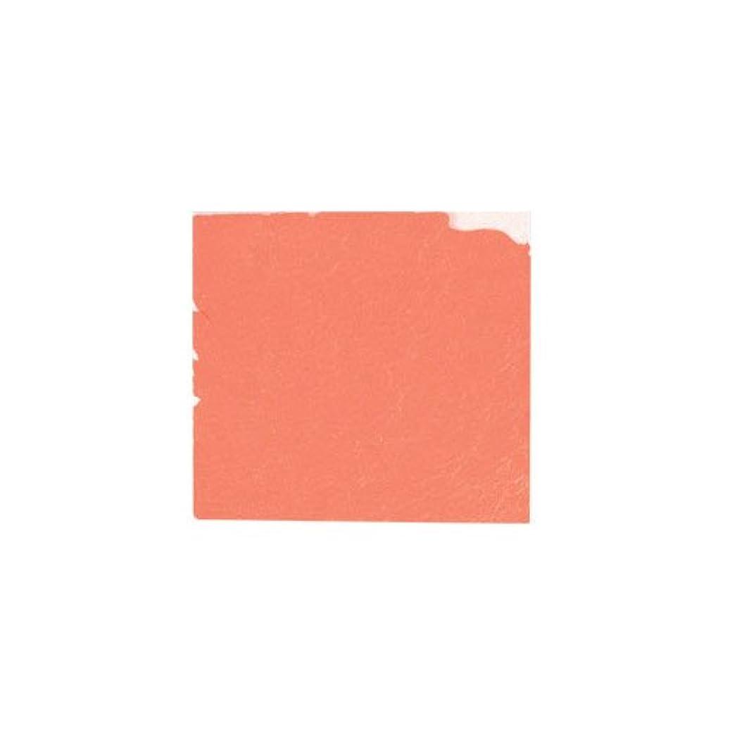 草羨望内なるピカエース ネイル用パウダー カラー純銀箔 #606 緋色 3.5㎜角×5枚