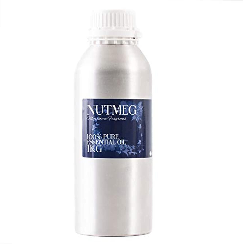 グレートオーク精通した買い物に行くMystic Moments | Nutmeg Essential Oil - 1Kg - 100% Pure