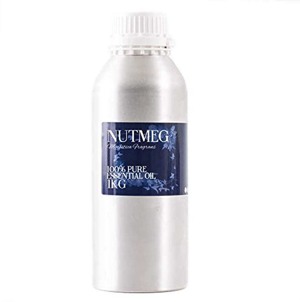 魔術騒乱ブラインドMystic Moments | Nutmeg Essential Oil - 1Kg - 100% Pure