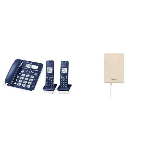 パナソニック デジタルコードレス電話機 子機2台付き 迷惑電話対策機能搭載 ネイビーブルー VE-GD35DW-A + ドアホンアダプター VE-DA10-H セット