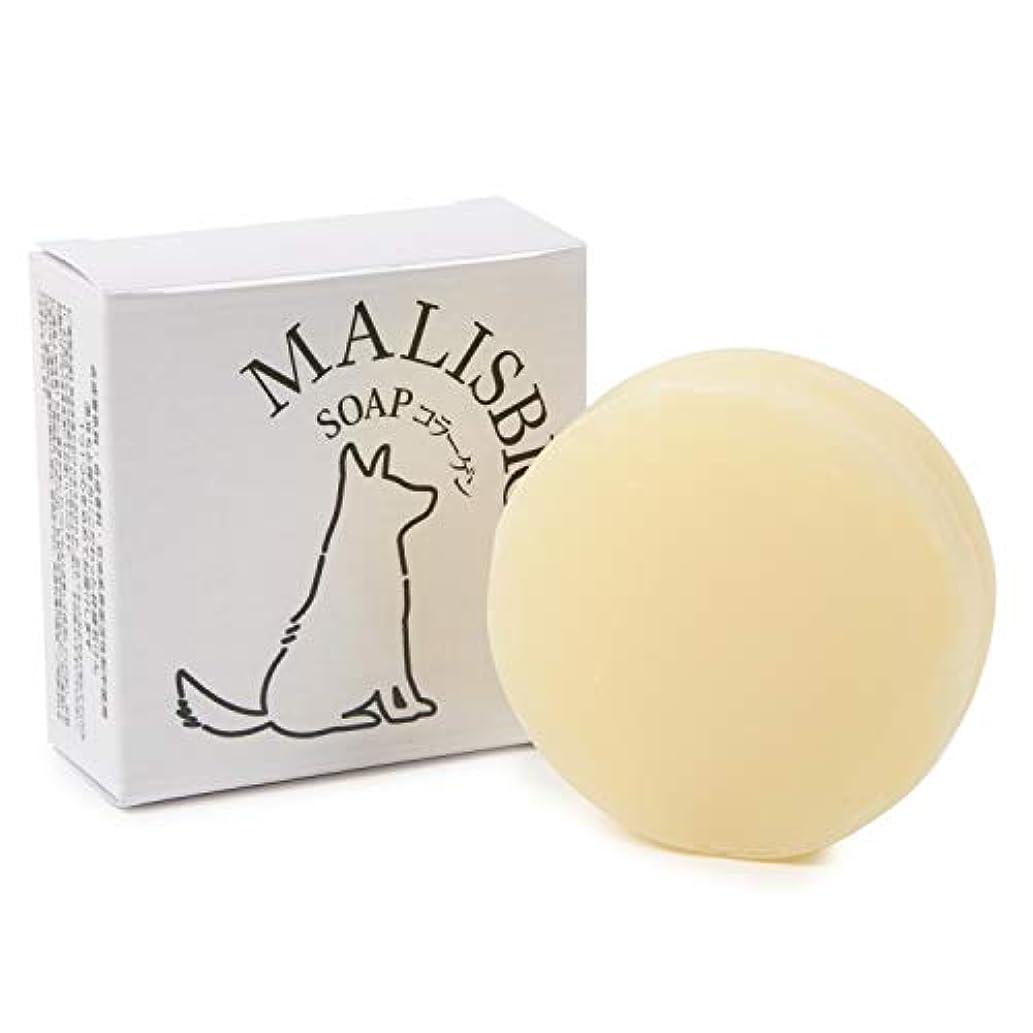 幸運なモック桁コラーゲンソープ 洗顔石鹸 固形 無添加 お肌に優しい成分のみ 敏感肌 毛穴にも 日本製 マリスビオ