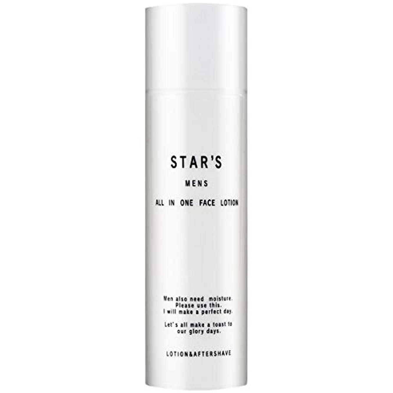 そのようなそのような最悪STAR'S メンズ スキンケア オールインワンローション 医薬部外品 【乾燥肌/テカリ/シワ/毛穴の黒ずみ】 シェーピング後のダメージケア ニキビ オイリー肌 化粧水 さっぱり 潤い (1本入り(150mL))