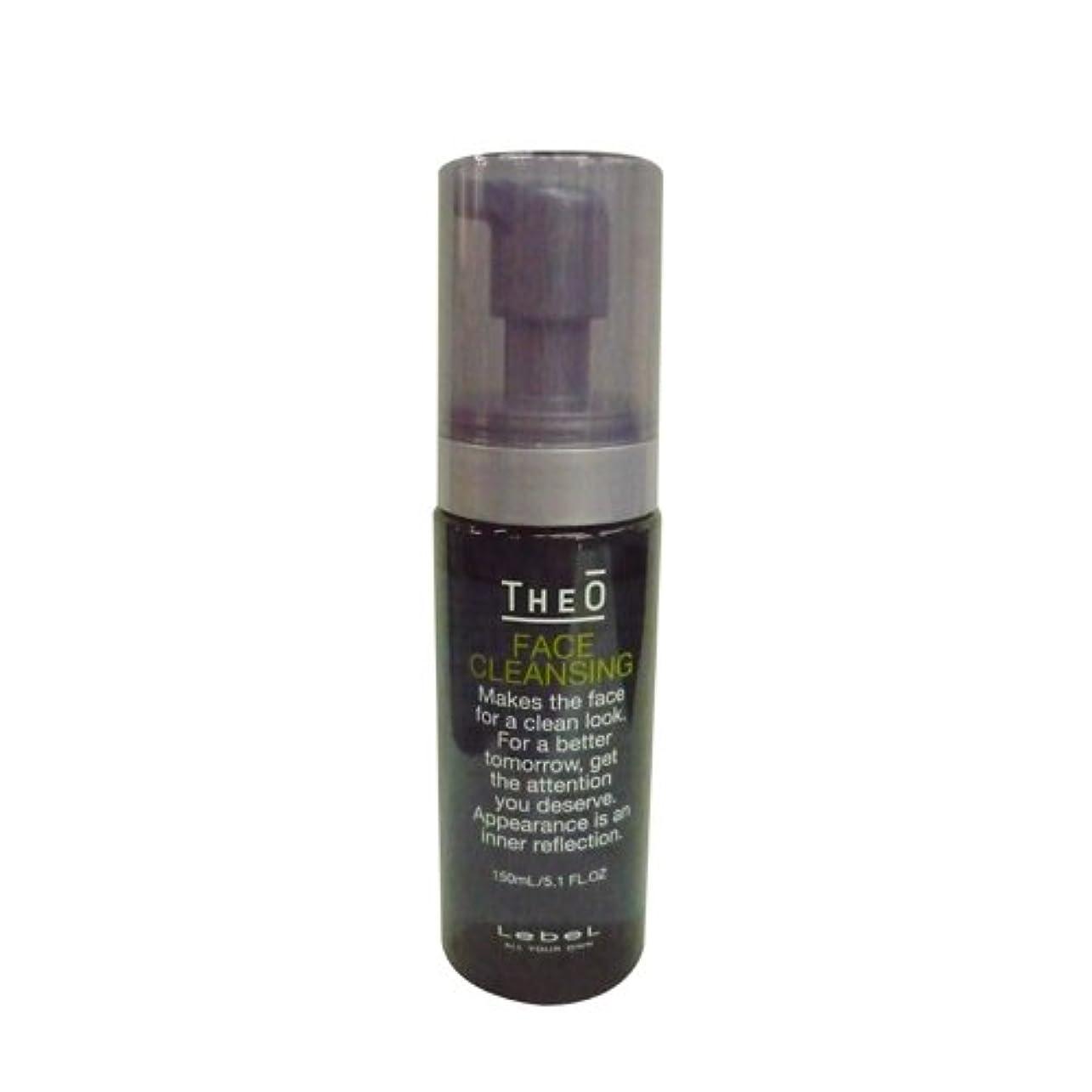 うれしいダッシュ毒LebeL(ルベル) ルベル ジオ フェイスクレンジング<洗顔料> 150ml