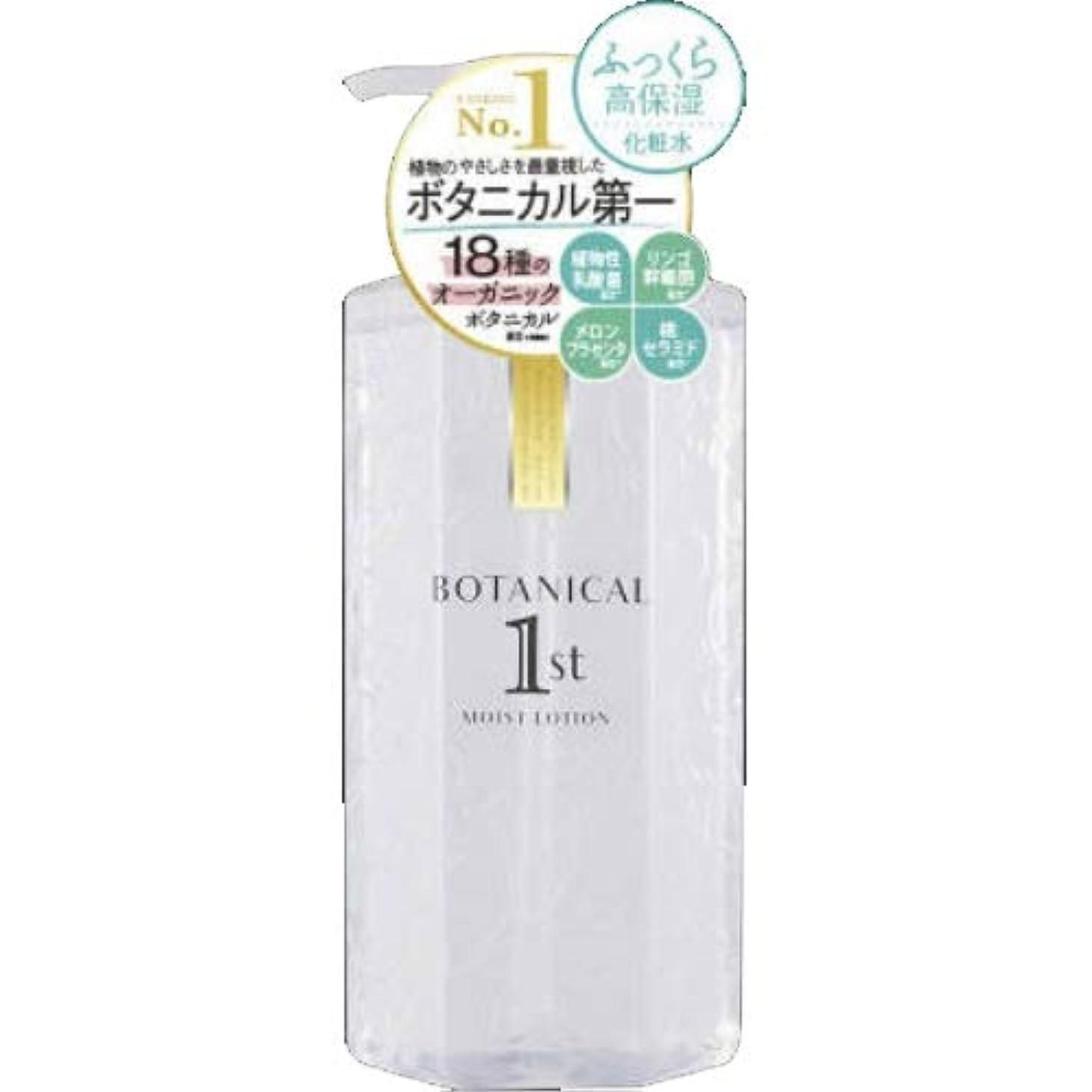 線形リフトたぶんコスメテックスローランド ボタニカルファースト 高保湿 化粧水 400ml 1本(化粧品)