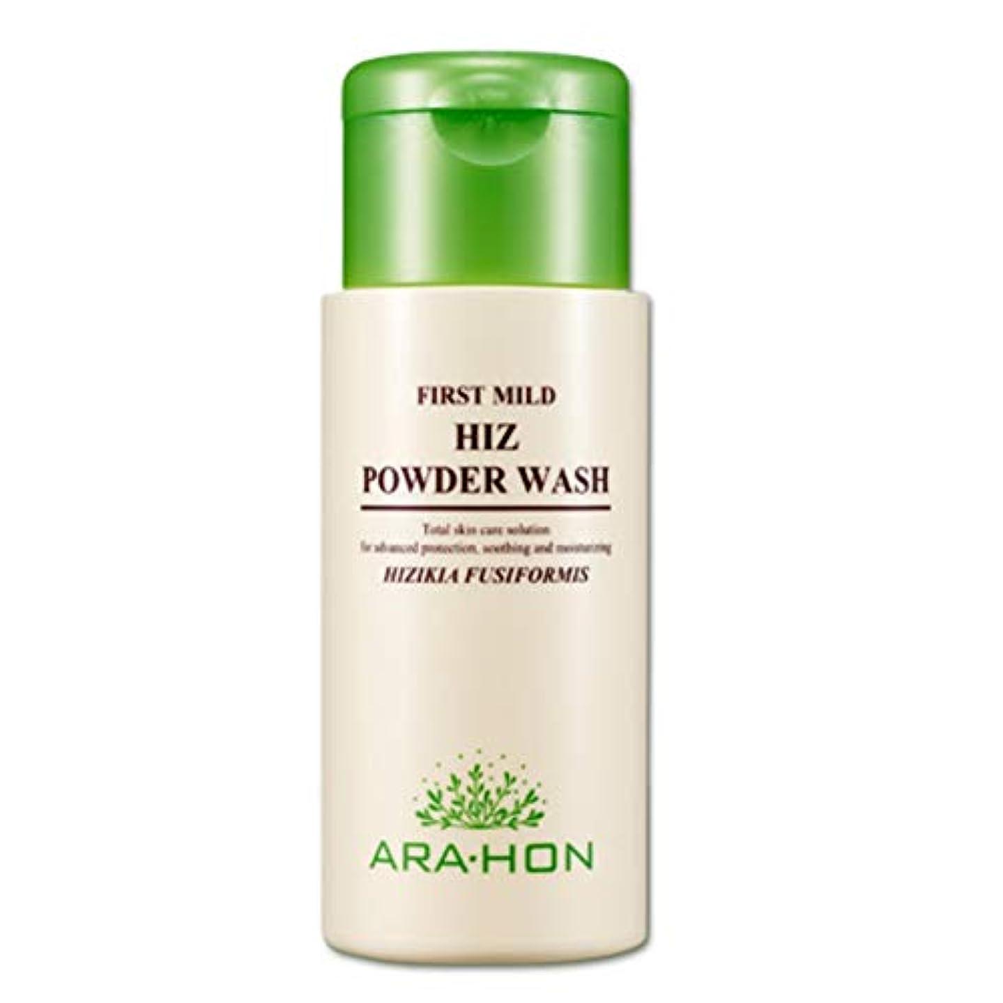 広くどっちでも補足ARA·HON Skin Care Mild Hiz Power Wash 角質/皮脂 Care,毛穴掃除 パウダー Foam Cleansing 70g[海外直輸入]