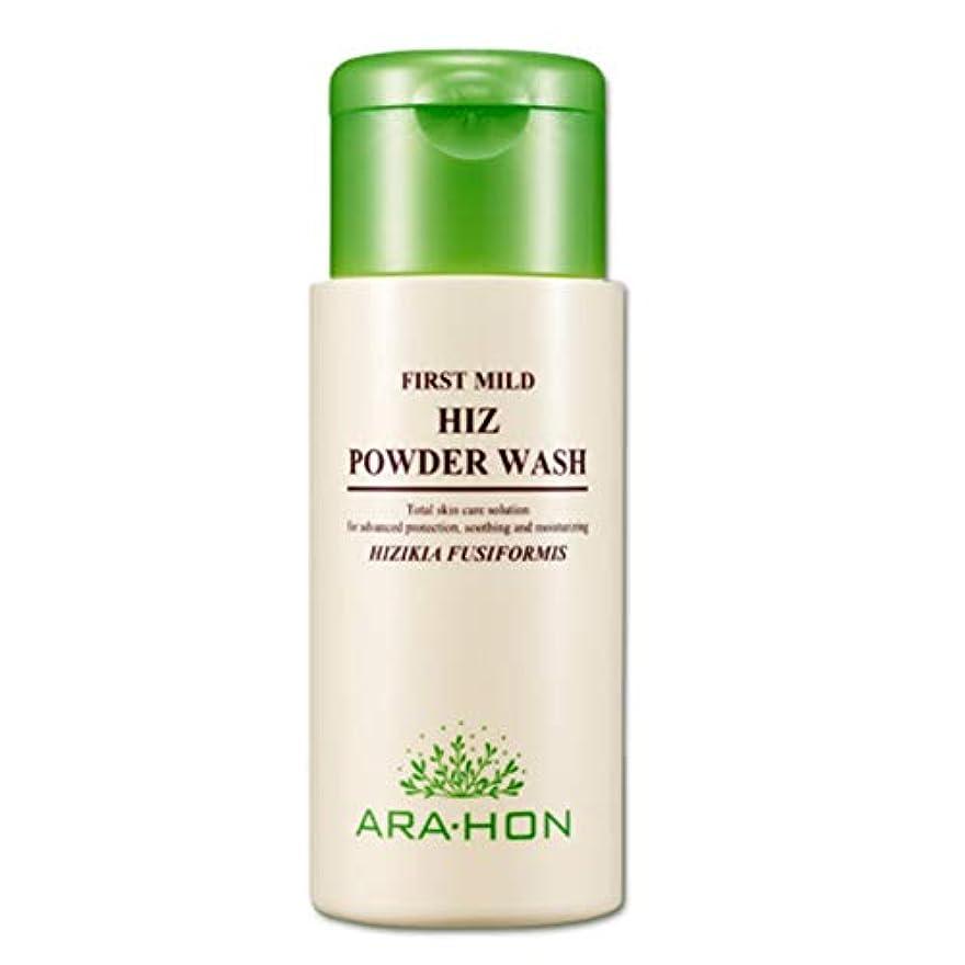 光お別れ警報ARA·HON Skin Care Mild Hiz Power Wash 角質/皮脂 Care,毛穴掃除 パウダー Foam Cleansing 70g[海外直輸入]