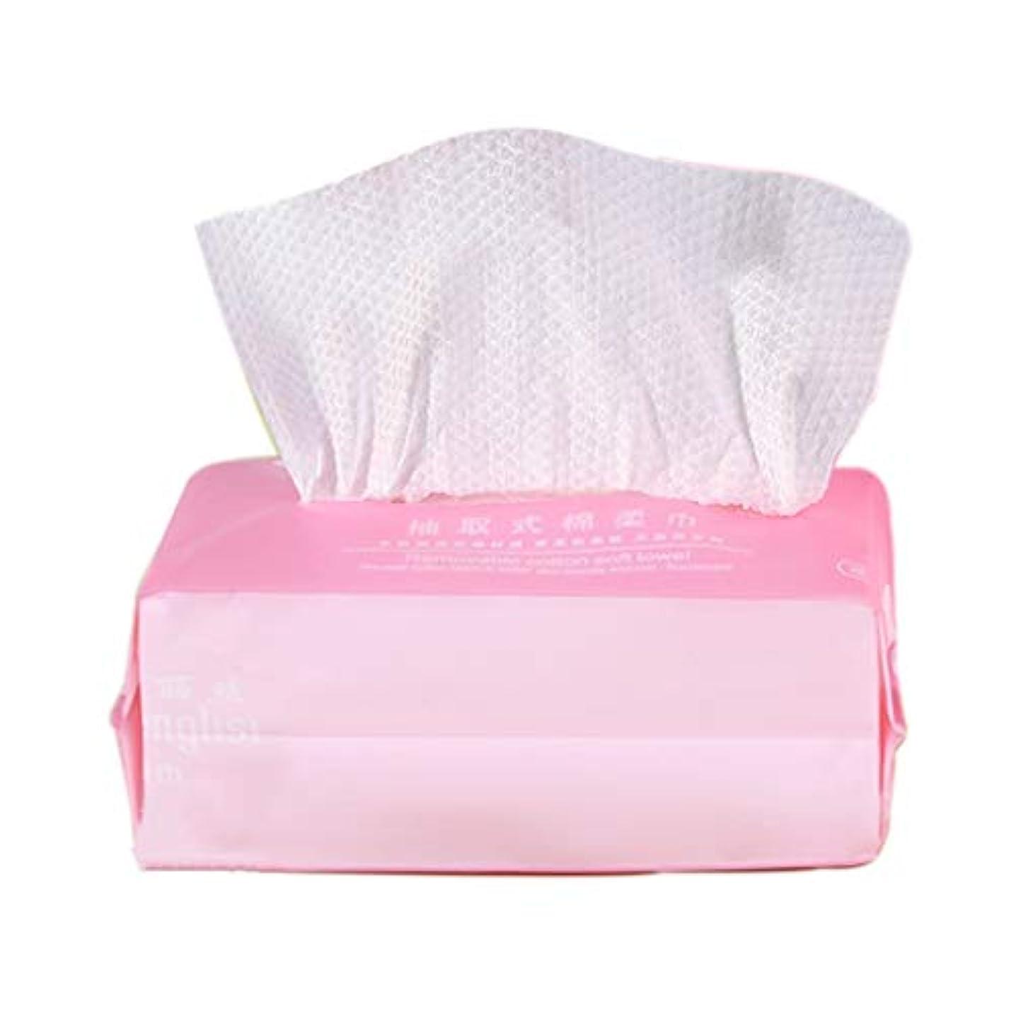 外科医本質的に広まった女性の使い捨てフェイスタオル、美容メイク落としを洗うあなたの顔を乾拭きポータブルアウトドアメイクアップフェイシャルタオル (Color : White)