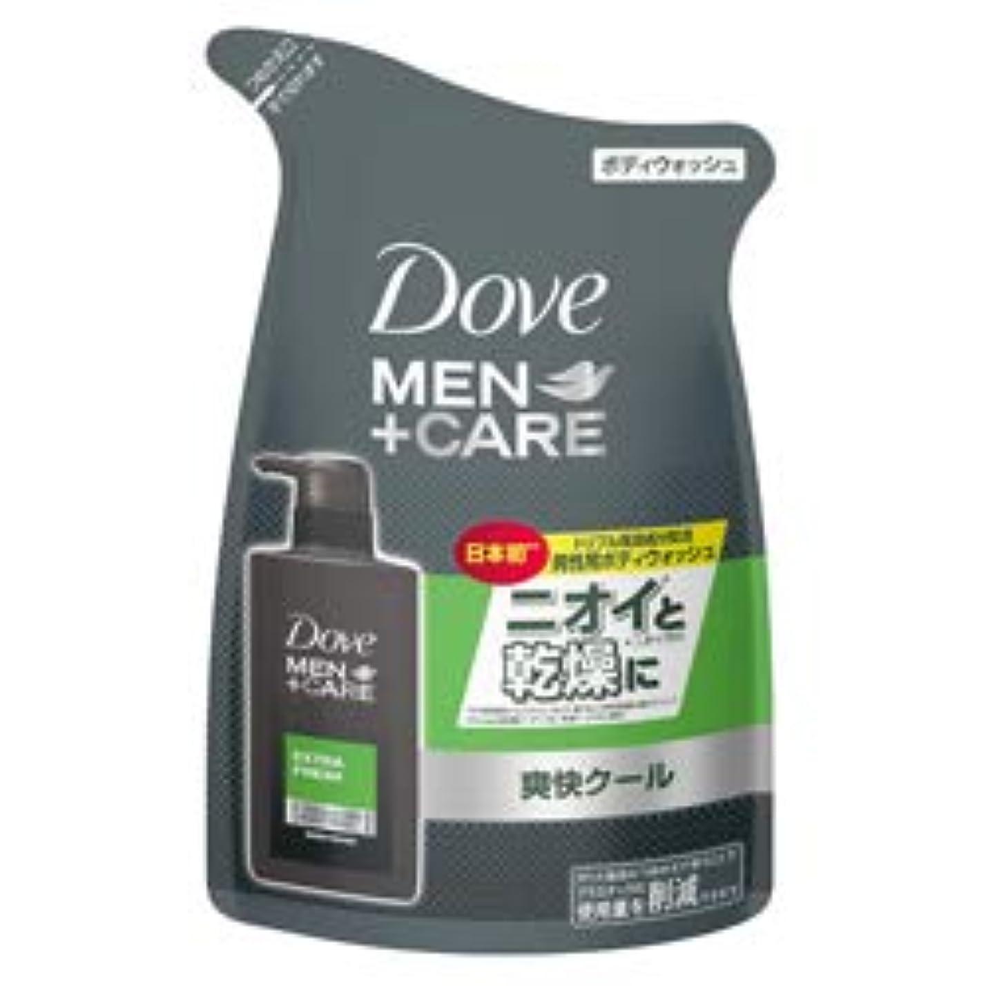 繊毛省丁寧ダヴメン+ケア ボディウォッシュ エクストラフレッシュ つめかえ用 320g × 5個セット