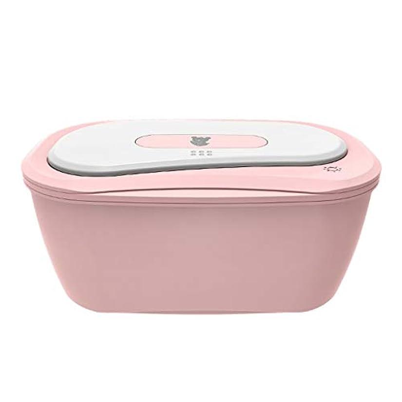 シンプルさペリスコープリブ低エネルギー消費暖房ボックスケア断熱保湿家庭用品、ベビーワイプヒーターケース幼児看護暖かいワイプ,ピンク