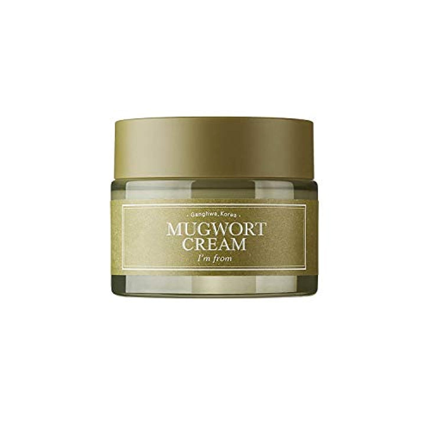 湿地ウィザード入場アイムフロム マグワートクリーム 50g 並行輸入品【 I'm from Mugwort Cream 】