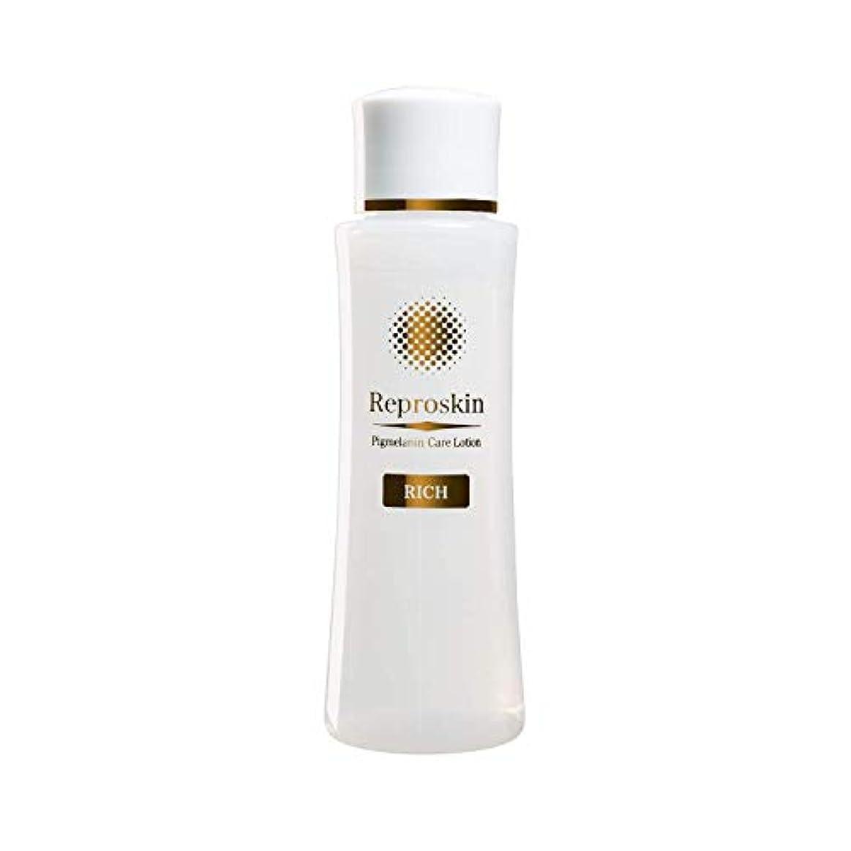 ニックネーム香ばしいあえぎエイジングケア 30代から40代向け 薬用 リプロスキン リッチ モイスチャーローション ギフト (50mL)