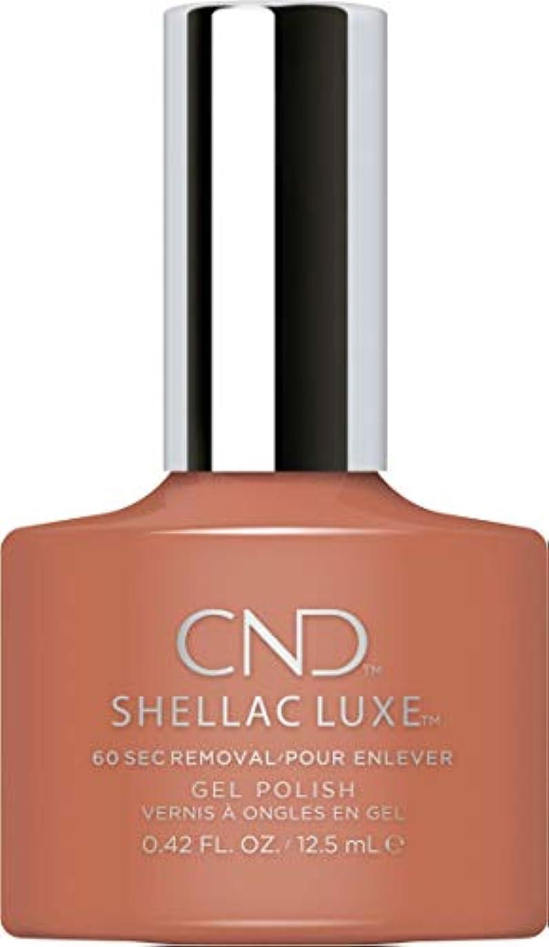 値下げブラストセットアップCND Shellac Luxe - Boheme - 12.5 ml / 0.42 oz