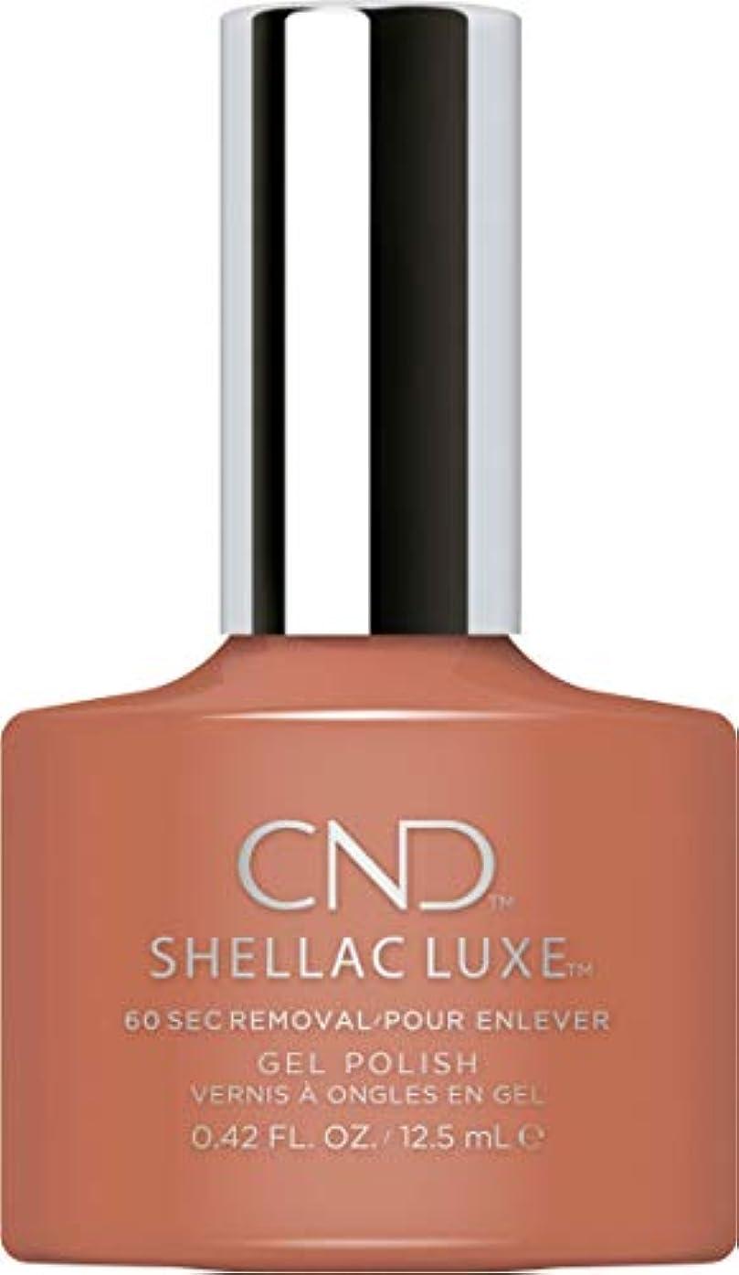 感情港吸収剤CND Shellac Luxe - Boheme - 12.5 ml / 0.42 oz