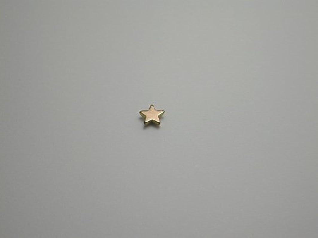 滑る花弁哲学的純チタンピアス 片耳 スター ベビーピンク 金属アレルギーの方も安心