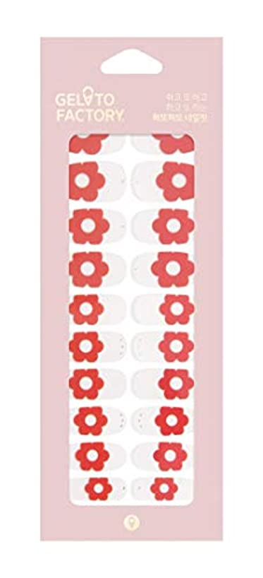 早いチェスをする検体損傷のないジェルネイルシール ★ジェラートファクトリー★ 貼るだけマニキュア (ビックフラワー)