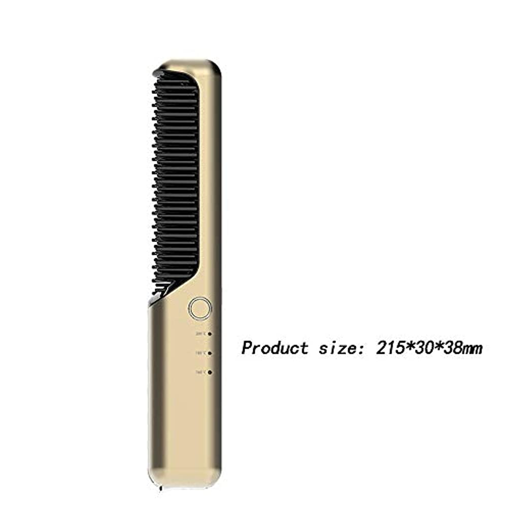 毎月東部毎月パーソナルケア ワイヤレスポータブルストレート髪のくしインナーバックルデュアル使用エッグロールエレクトリック髪カーラー自動レイジーストレートヘアアイロン