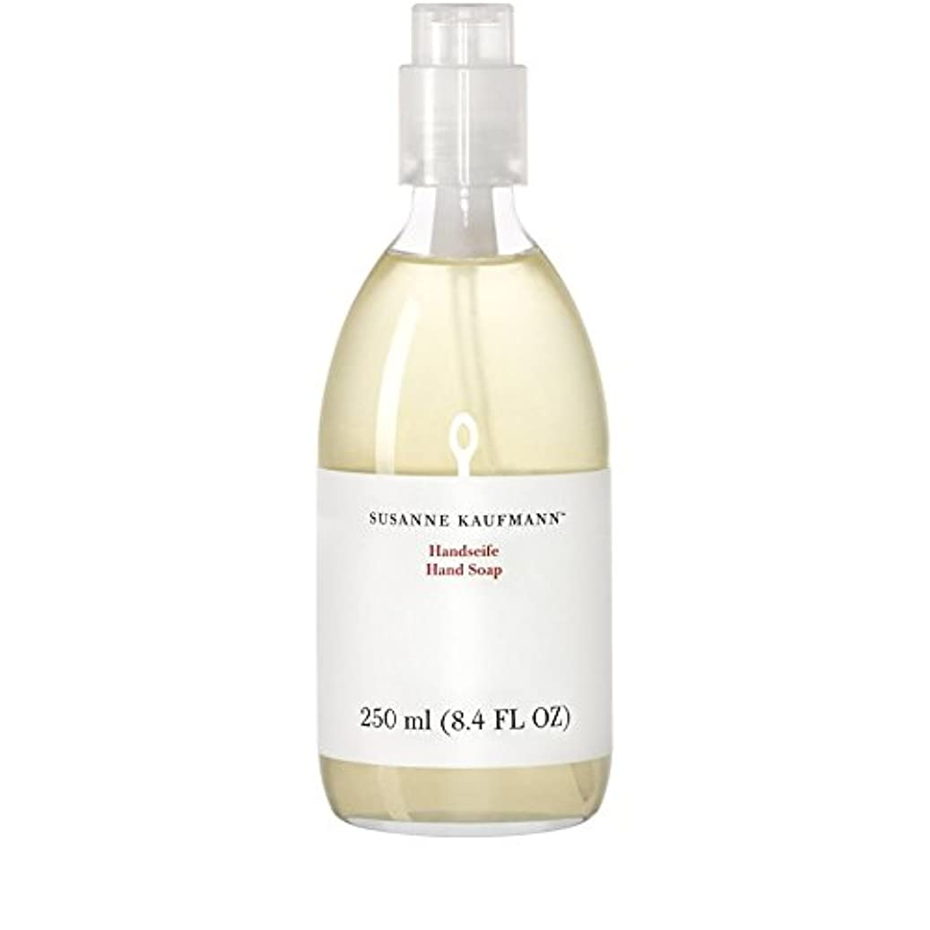 アルバニー委任困難Susanne Kaufmann Hand Soap 250ml - スザンヌカウフマンハンドソープ250ミリリットル [並行輸入品]