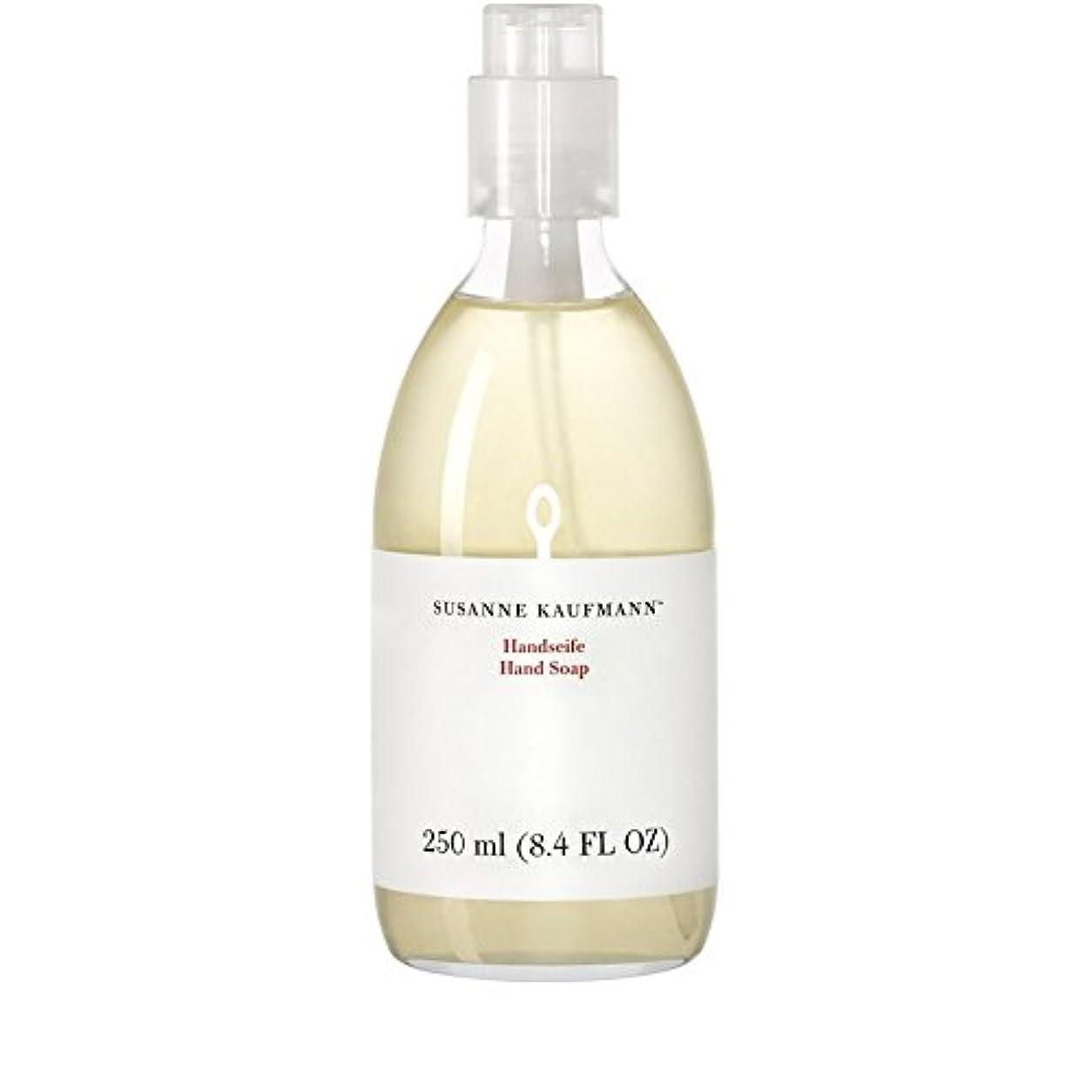本体寝室明快Susanne Kaufmann Hand Soap 250ml - スザンヌカウフマンハンドソープ250ミリリットル [並行輸入品]