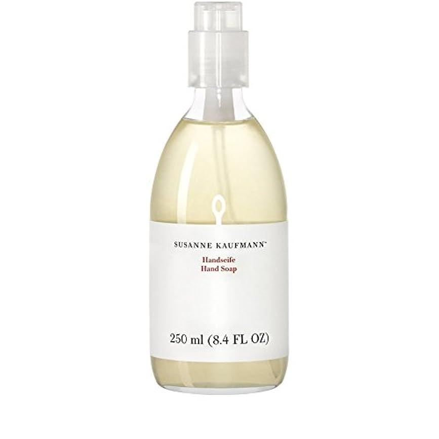 宿題前方へ天窓Susanne Kaufmann Hand Soap 250ml - スザンヌカウフマンハンドソープ250ミリリットル [並行輸入品]