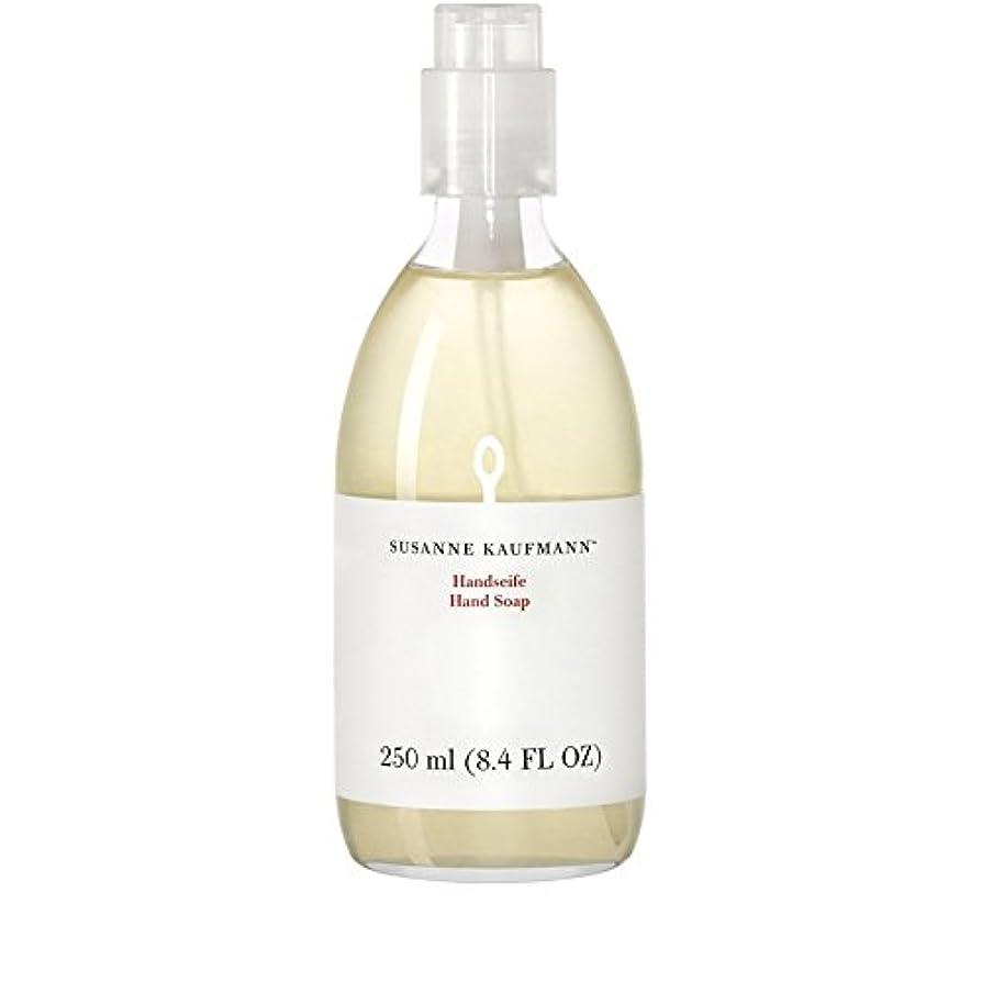 厳密に公園佐賀Susanne Kaufmann Hand Soap 250ml - スザンヌカウフマンハンドソープ250ミリリットル [並行輸入品]