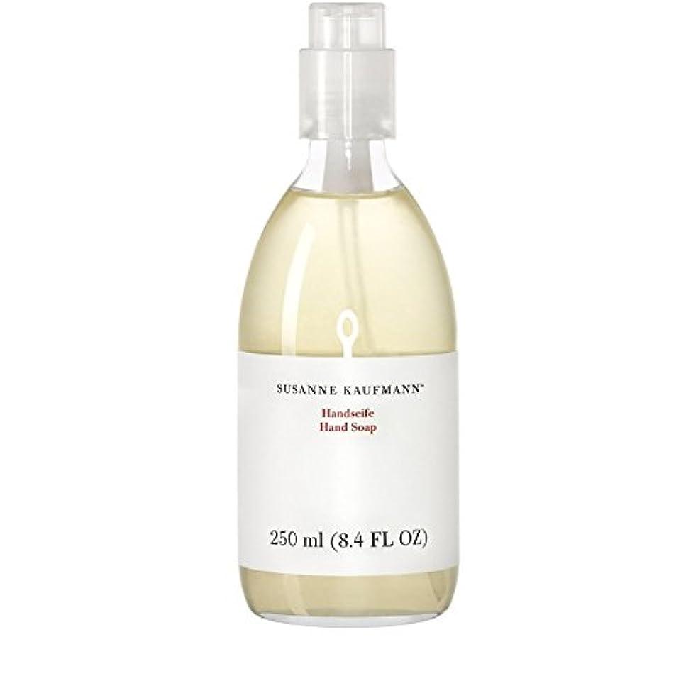 イタリック枠約束するSusanne Kaufmann Hand Soap 250ml - スザンヌカウフマンハンドソープ250ミリリットル [並行輸入品]