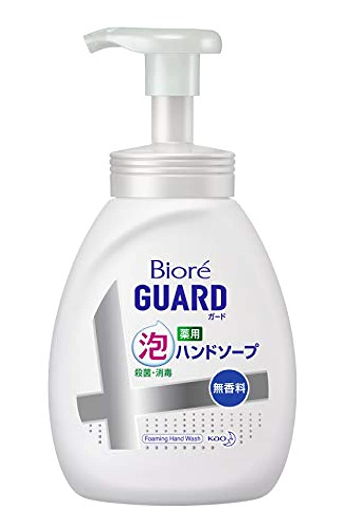 政治的促すしつけ【大容量】 ビオレガード薬用泡ハンドソープ 無香料 ポンプ 500ml