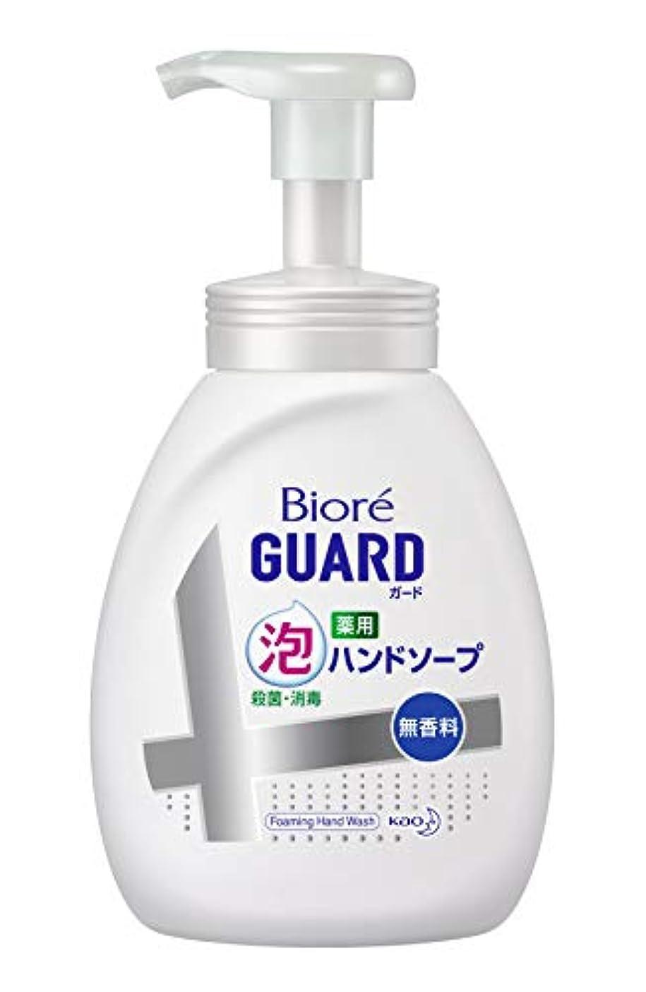 申込み味付け故障【大容量】 ビオレガード薬用泡ハンドソープ 無香料 ポンプ 500ml