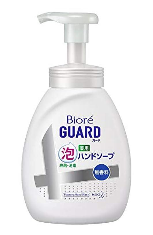 貨物遺棄された便利さ【大容量】 ビオレガード薬用泡ハンドソープ 無香料 ポンプ 500ml