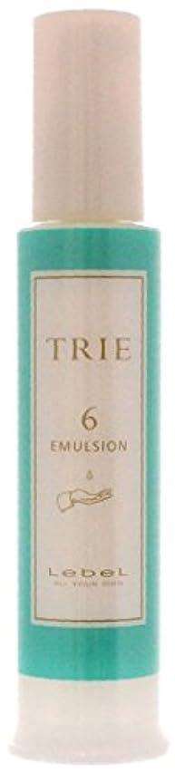 にじみ出るモロニック真鍮ルベル トリエ エマルジョン 6 120ml