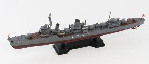 1/700 日本海軍特型駆逐艦 暁  新WWII日本海軍艦船装備7付
