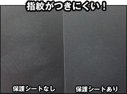 コントローラー本体保護フィルム アンチグレアタイプ ニンテンドークラシックミニ ファミリーコンピュータ I/II 用 OPMINIFAMICOM/L/S/12