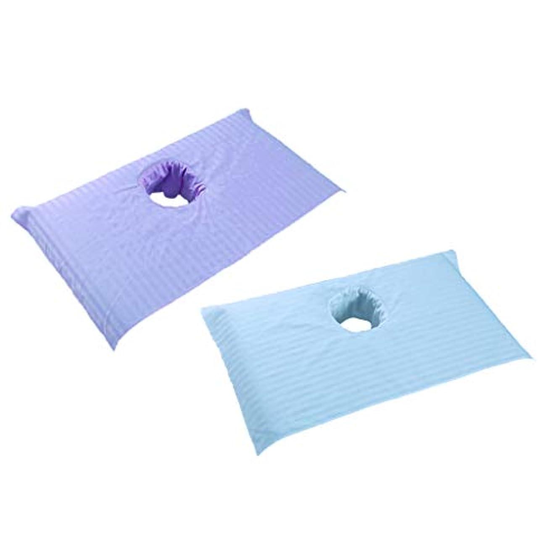 ジェムトリクル大腿FutuHome 2枚の柔らかい綿の美のマッサージの鉱泉の処置のベッドの表紙シート75 X 55cmのパック