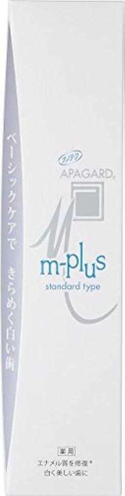引っ張る防衛偏見APAGARD(アパガード) Mプラス 125g 【医薬部外品】