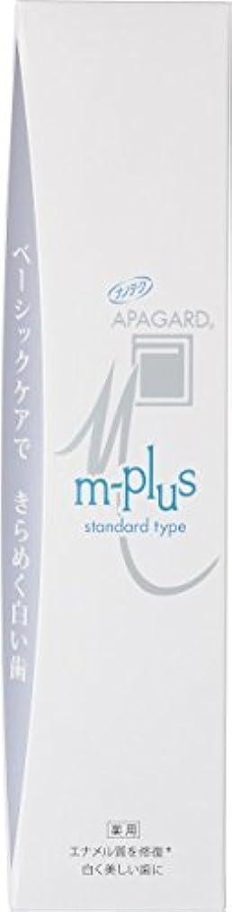 複製ガレージ生態学APAGARD(アパガード) Mプラス 125g 【医薬部外品】