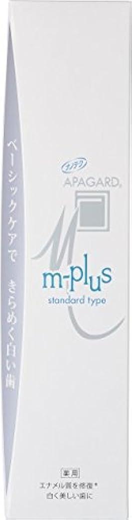 軍リム泣き叫ぶAPAGARD(アパガード) Mプラス 125g 【医薬部外品】