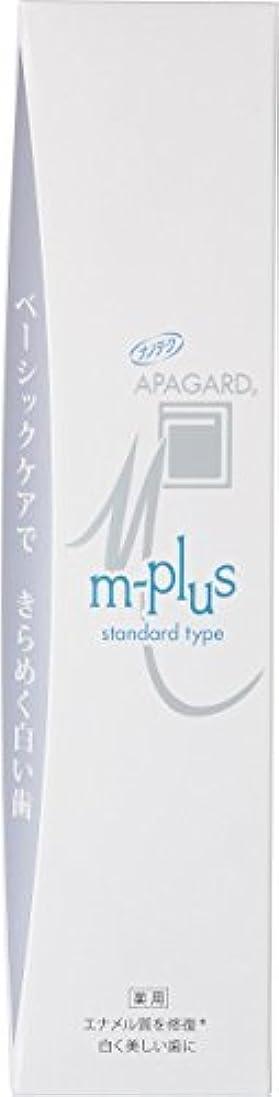 簡単に特許スロベニアAPAGARD(アパガード) Mプラス 125g 【医薬部外品】