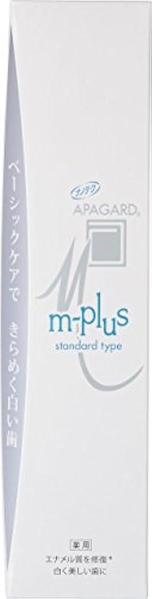 代替案発疹折APAGARD(アパガード) Mプラス 125g 【医薬部外品】