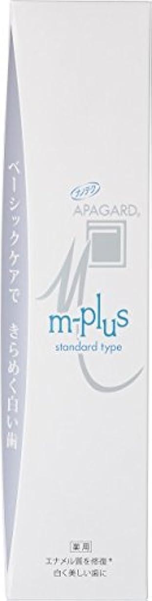 ファブリック分析的なコントラストAPAGARD(アパガード) Mプラス 125g 【医薬部外品】